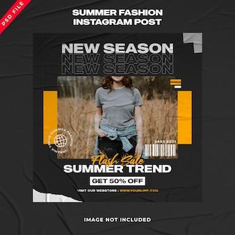 Sommer urban fashion streetwear banner instagram post