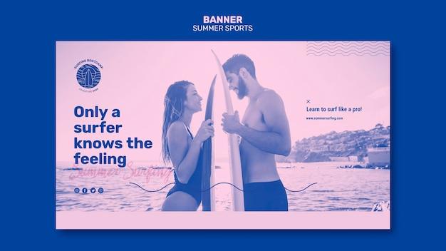 Sommersport banner design