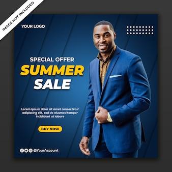 Sommerverkauf banner vorlage Premium PSD