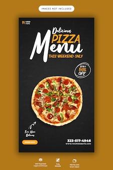 Speisekarte und leckere pizza instagram und facebook story vorlage