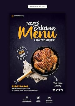 Speisekarte und restaurant flyer vorlage