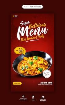 Speisekarte und restaurant geschichte vorlage