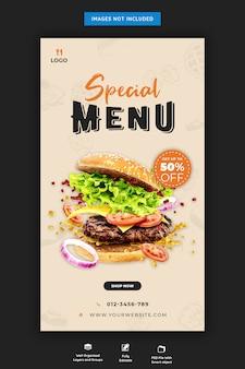 Speisekarte und restaurant instagram story vorlage