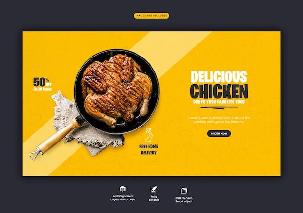 Speisekarte und restaurant-web-banner-vorlage