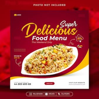 Speisenkarte oder restaurant-social-media-post und web-banner-vorlage