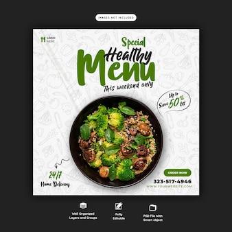 Speisenkarte und restaurant-social-media-banner-vorlage
