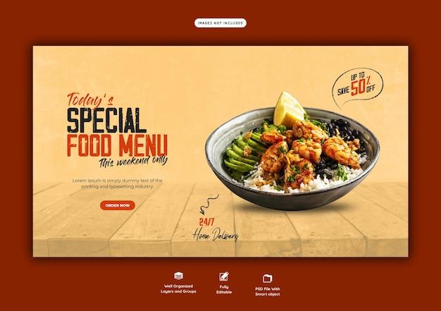 Speisenkarte und restaurant-webbanner-vorlage