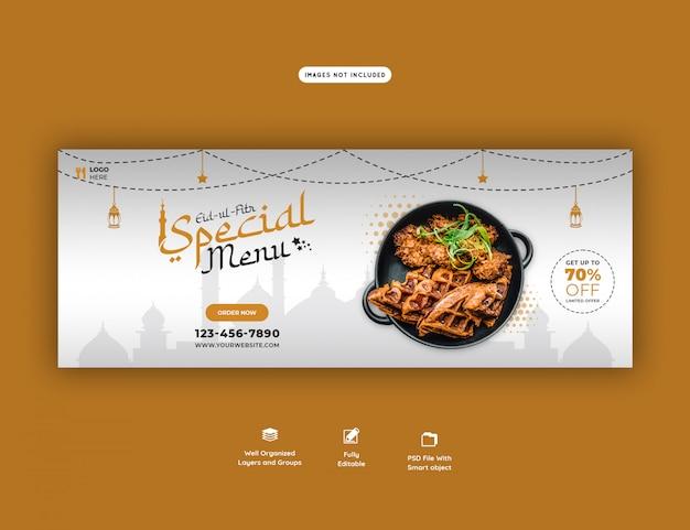 Spezielle eid ul fitr lebensmittelkarte facebook cover banner psd