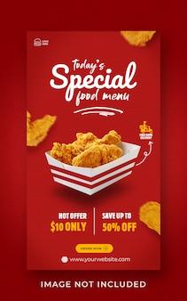 Spezielle food-menü-promotion social media instagram story banner vorlage