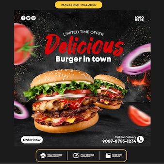 Spezielle köstliche burger social media banner post vorlage