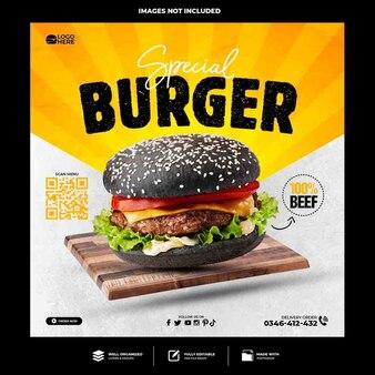 Spezielle köstliche burger-social-media-post-vorlage