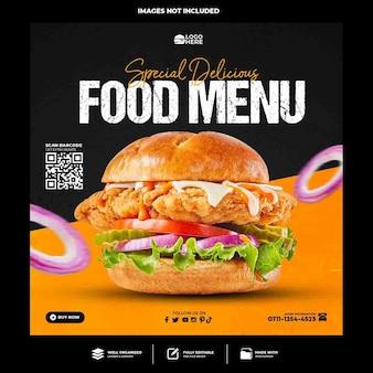 Spezielle köstliche burger-social-media-post-vorlage Premium PSD