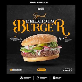Spezielle leckere burger-social-media-vorlage