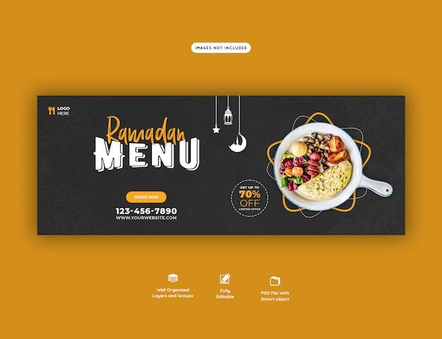 Spezielle ramadan food banner vorlage premium psd