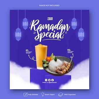 Spezielle ramadan menü instagram social media banner vorlage