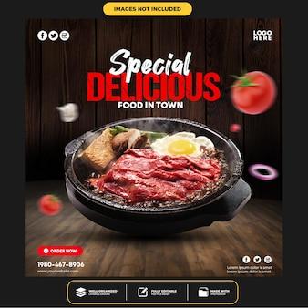 Spezielle social media banner post vorlage für leckeres essen Premium PSD