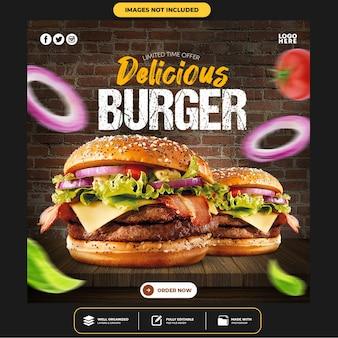 Spezieller köstlicher burger social media post