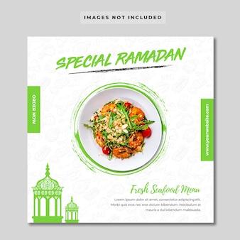 Spezielles instagram-banner für ramadan fresh food