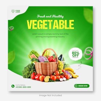 Spezielles social-media-food-banner-design