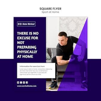 Sport zu hause quadratische flyer design