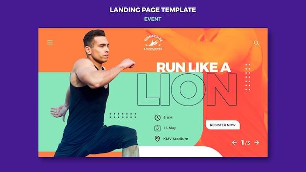 Sportereignis-landingpage