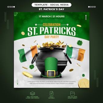 St. patrick's day flyer vorlage für instagram feed