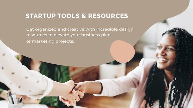 Startup-präsentationsvorlage psd für kleine unternehmen