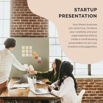 Startup social media post template psd für kleine unternehmen