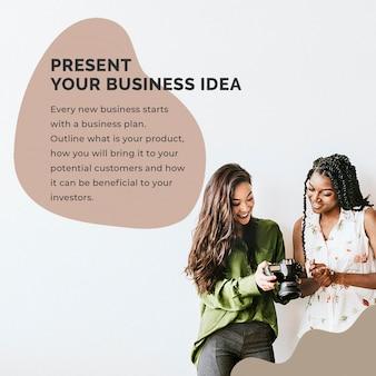 Startup-vorlage psd mit fotografengeschäft