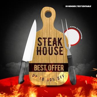Steakhaus 3d-holztischmodell für komposition mit feuer- und rauchdesign