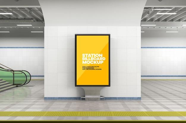 Straße billboard mocku
