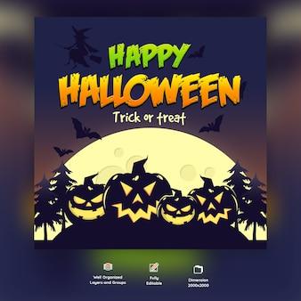 Süßes sonst gibt's saures halloween-hintergrund