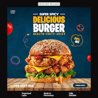 Super scharfe leckere burger-post-design-vorlage