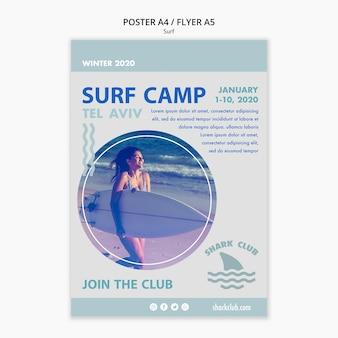 Surf poster vorlage konzept