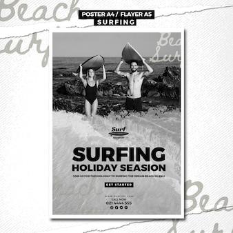 Surfing poster template-konzept