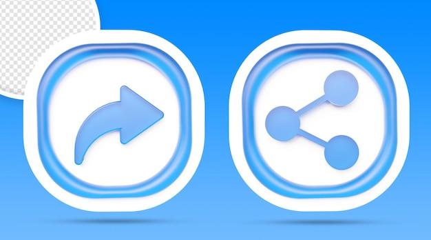 Teilen symbol rendering isoliert Premium PSD