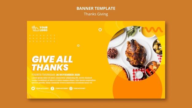 Thanksgiving-konzept banner vorlage
