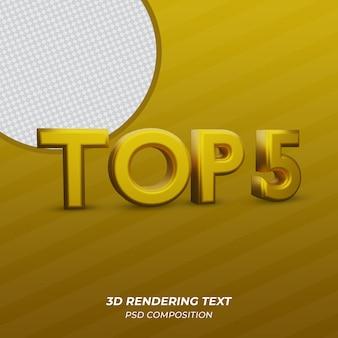 Top 5 goldener 3d-rendertext