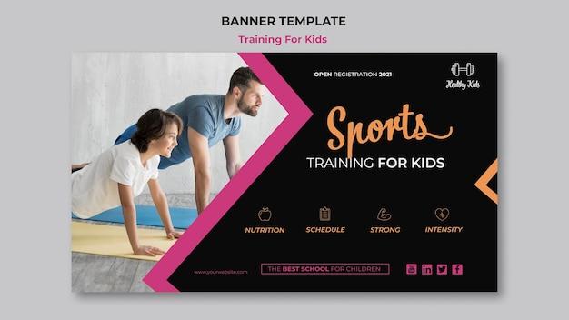Training für kinder banner vorlage thema
