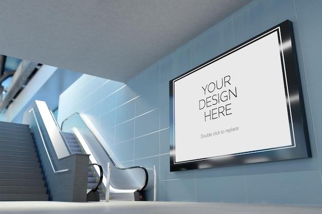 U-bahn-poster-korridor-modell
