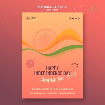 Unabhängigkeitstag plakatstil