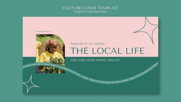 Unterstützen sie das youtube-cover lokaler unternehmen