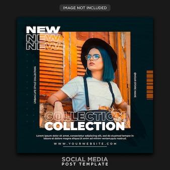 Urban fashion social media post vorlage