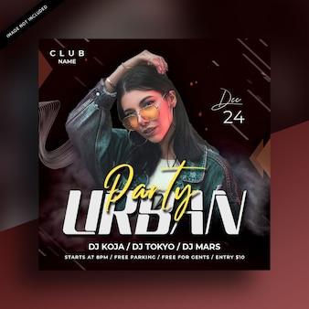 Urban night party flyer oder social media post