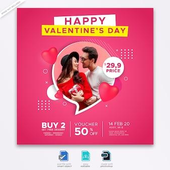 Valentine social media post banner vorlage