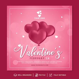 Valentinstag instagram post und banner vorlage