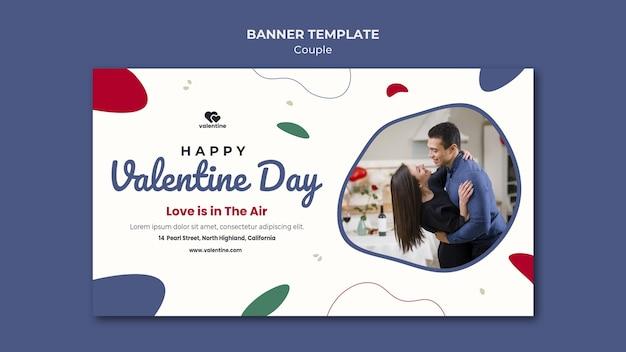 Valentinstag paar banner