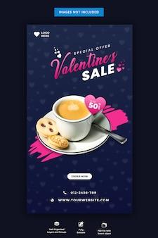 Valentinstag verkauf instagram geschichte