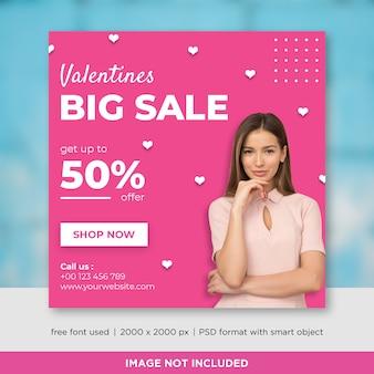 Valentinstag-verkaufs-social media-fahnen-schablone