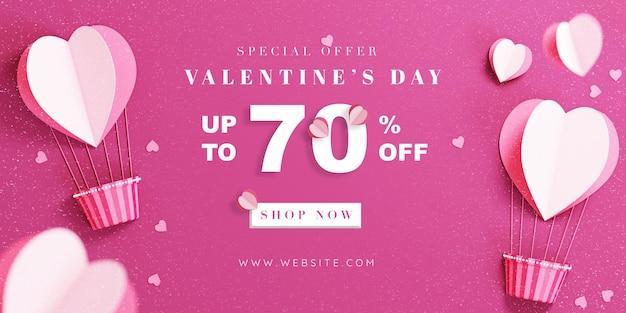 Valentinstag-verkaufsförderungskartenentwurf